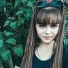 Marina, 23, Biysk