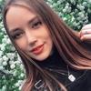Надежда, 22, г.Воронеж