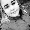 Tatyana, 21, Zinkiv
