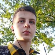 Геннадий 21 Киев