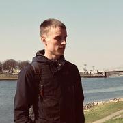 Сергей 23 года (Козерог) хочет познакомиться в Селижарове