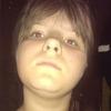 Anastasiya, 16, Apostolovo