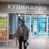 назар, 48, г.Полярный