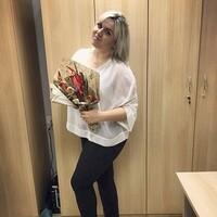 Екатерина, 26 лет, Телец, Липецк