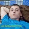 Женя, 28, г.Харьков