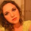 Марина, 36, г.Алексеевка (Белгородская обл.)