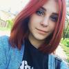 Anna, 20, г.Берн