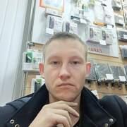 Александр 24 Симферополь