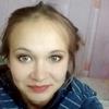 елена, 21, г.Озерск