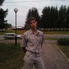 Александр, 26, г.Шумилино