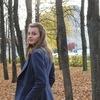 Мария, 20, г.Набережные Челны