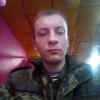 Саша, 18, г.Краснодон