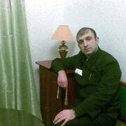 Амрам 39 Москва