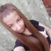 Кристина, 22, г.Иркутск