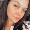 Регина, 19, г.Уфа