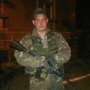 Дмитрий 41 Заполярный
