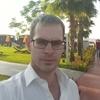 Павел, 33, г.Караганда