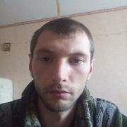 Александр 29 Лабинск