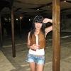 Антонина, 20, г.Киев