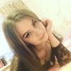 Наталья, 21, г.Белоозёрский