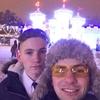 Гугуш Тоноян, 16, г.Ереван