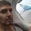 Алнесандр, 29, г.Кривой Рог