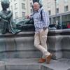 Serhii, 37, Краматорськ