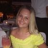 Irina, 31, Budva