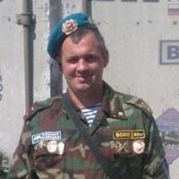 Виталий, 43 года, Телец, Новосибирск