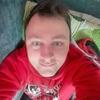 Andrii, 33, г.Wawel