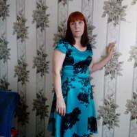 Елена, 45 лет, Лев, Ленинск-Кузнецкий