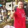 Игорь, 34, Дніпродзержинськ