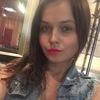 Кристина, 27, г.Челябинск