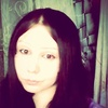 Анна, 20, г.Тайга