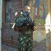Алексей, 22, Донецьк