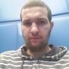 Ali, 22, г.Житомир