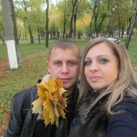 Александр Апанасов, 34 года, Водолей, Свердловск