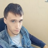 Лев, 22, г.Новосибирск