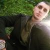 Рома, 21, Кам'янець-Подільський