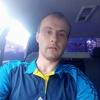 Toha, 29, Mukachevo