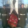 FreeZyYy, 27, г.Яхрома
