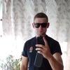 вадік, 26, г.Черновцы