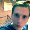 Даня, 18, г.Каховка