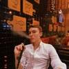 Макс, 18, г.Москва