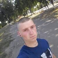Алексей, 31 год, Овен, Борисоглебск