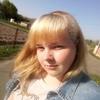 Masha, 21, Borodianka