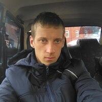 Михаил, 23 года, Лев, Томск