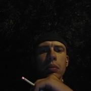 Илья 31 Энгельс