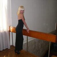 Елена, 43 года, Лев, Днепр