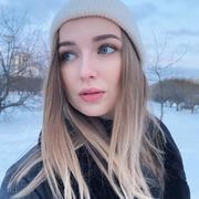 Анна Титова 19 Екатеринбург